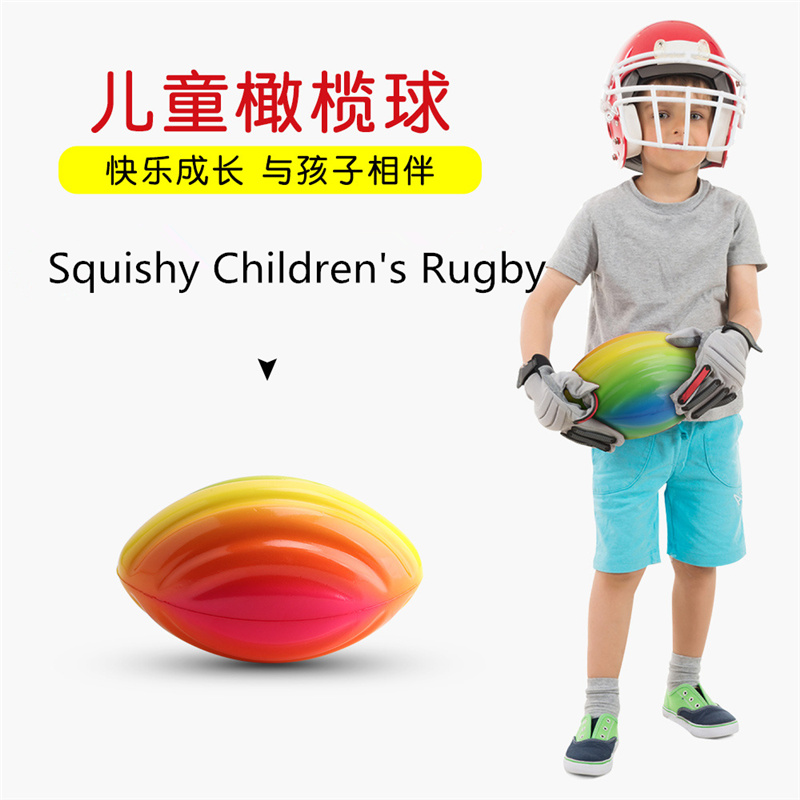 2018 Football Squishy Childrens Rugby Slow Rising Cream Scented Funny Gadget Anti Stress Toy Brithday Gift Phone Straps