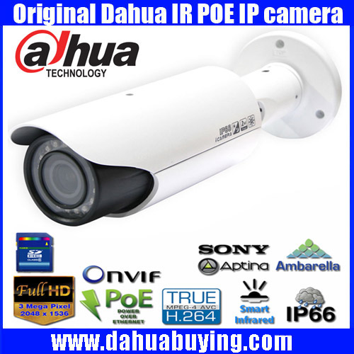 Dahua HD security wifi ip camera 3 0MP wireless waterproof outdoor infrared night vision P2P mobile