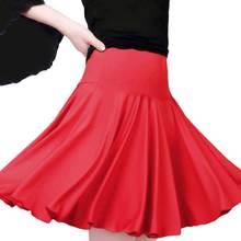 Новинка, женская танцевальная юбка для взрослых, юбка для латинских танцев, юбка для взрослых, юбка, платье содержит