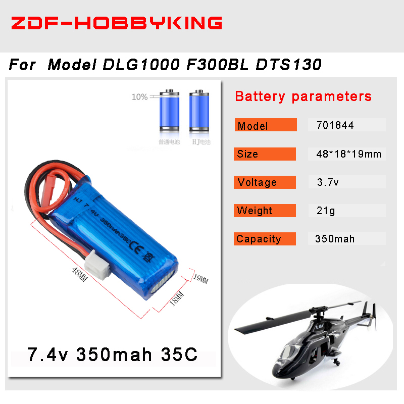 2018 new <font><b>2S</b></font> 7.4V <font><b>350mAh</b></font> 35C Lipo Battery For Mini RC Helicopter Quadcopter Airplane Model DLG1000 F300BL DTS130 image