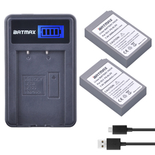 2000mAh 2Pcs  BLS-5 BLS5 BLS50 Battery + LCD USB Charger for Olympus PEN E-PL2,E-PL5,E-PL6,E-PL7,E-PM2,E-M10,E-M10 II,Stylus1
