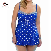 Swimwear Women Two Piece Tankini Set Plus Size Swimsuit Dress 2017 Vintage Dots Bathing Suit Brazilian Monokini Skirt Bikini 5XL