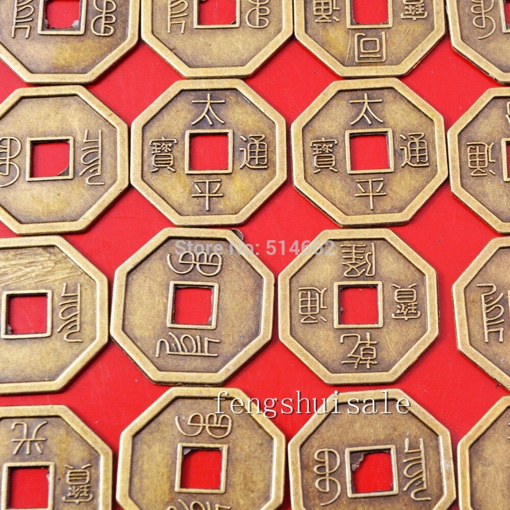 50 Stücke Chinesischen Acht Quadrat Münzen Feng Shui I Ging Münzen