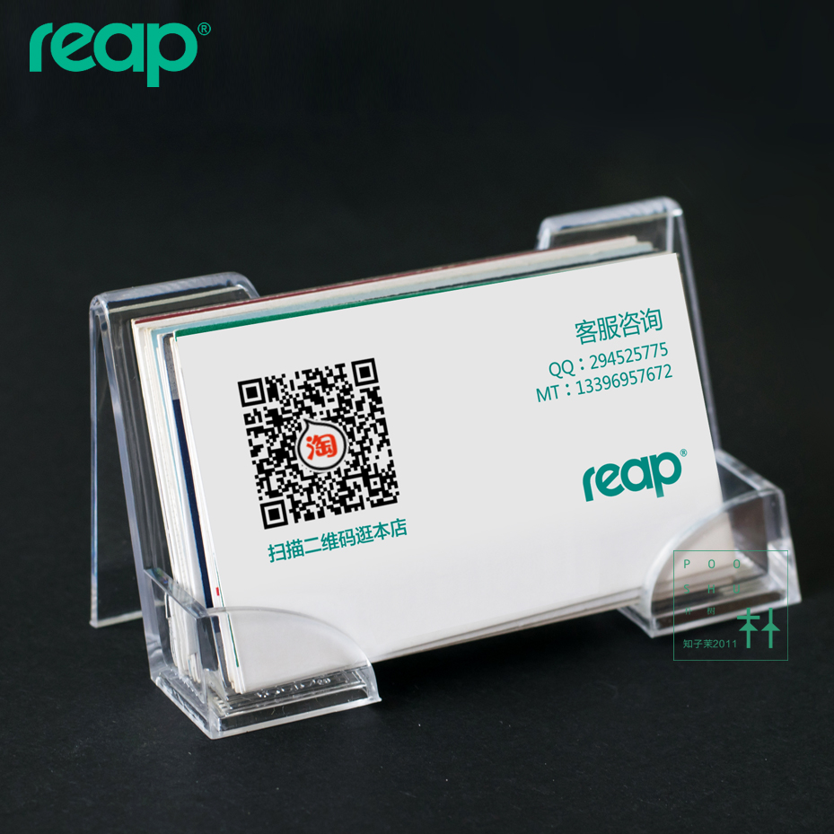 5001 Acrylic Tabletop Card Racks Plastic Desk Business Card Name ...