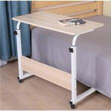 250301/Lazy bedside laptop desk / home bed with simple desk / folding mobile small desk/Wearable PU roller