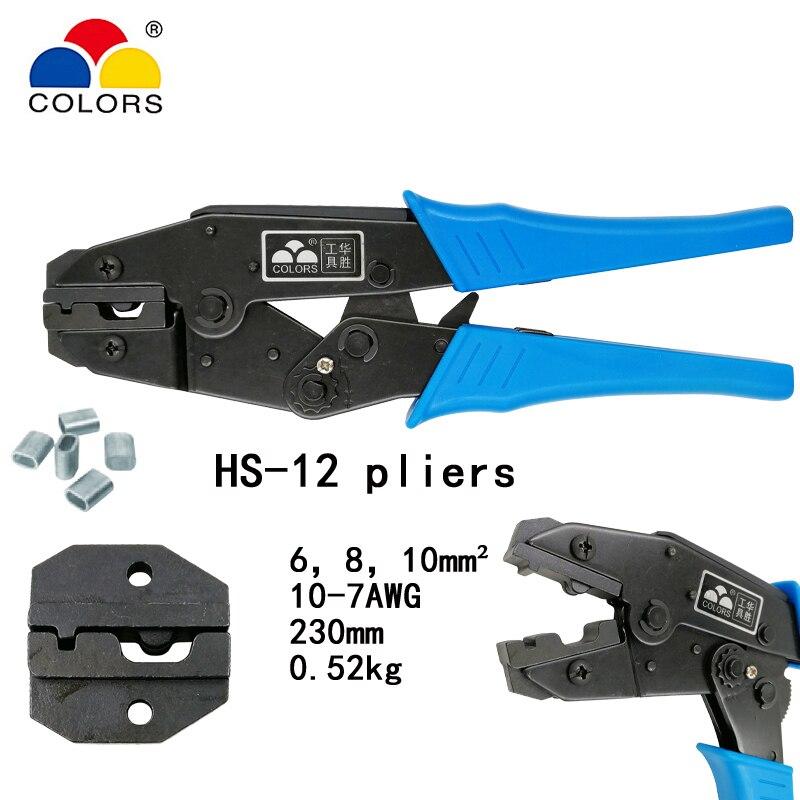 Farben Hs-12 Stahl Draht Seil Crimpen Gewidmet 6/8/10mm2 10-7awg Crimpen Zangen Anschlüsse Marke Werkzeuge Handwerkzeuge