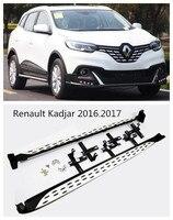 For Renault Kadjar 2016 2017 Car Running Boards Auto Side Step Bar Pedals HIGH QUALITY Brand
