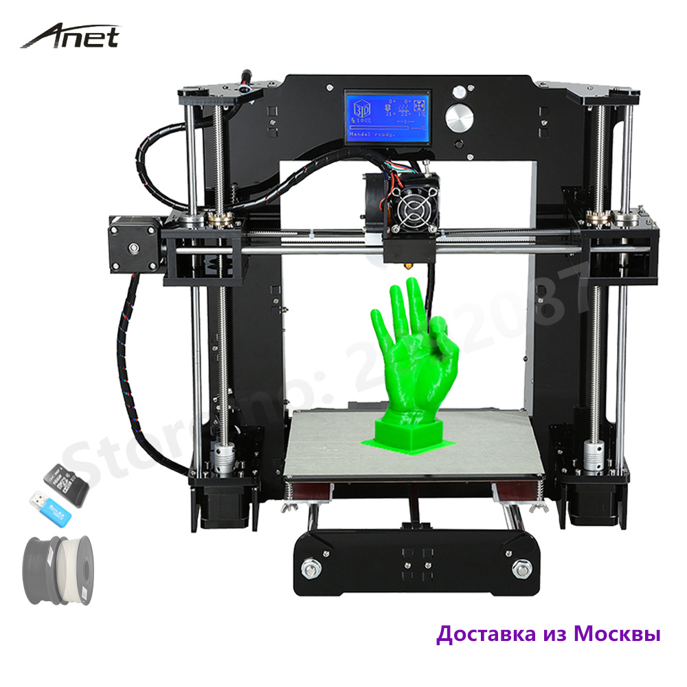 2017 newest prusa i3 Anet A6 printer 3d kit aluminium plate with plastic 16GB SD as