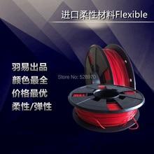 3D принтера Гибкий нити 1.75 мм n. W.250G г. W.400G упругой нити impressora Гибкая резиновая нить мягкая для 3D печати