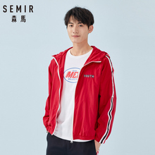 SEMIR Men Embroidered Hooded Jacket with Side Stripe at Sleeve Sport Elastic Hood Fashion Zip Spring