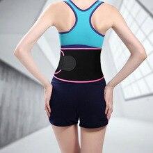 Спортивный пояс для женщин для похудения посредством выпотевания талии триммера поясничного похудения гимнастического пояса