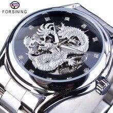Forsining Klassische Drachen Design Silber Edelstahl Diamant Display Männer Automatische Handgelenk Uhren Top Marke Luxus Montre Homme