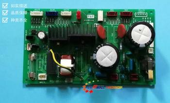 New and original air conditioning board RFC560KX4 PCB505A041D