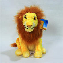 New Style Simba The Lion King Plush Toys 35CM Stuffed Animal Doll