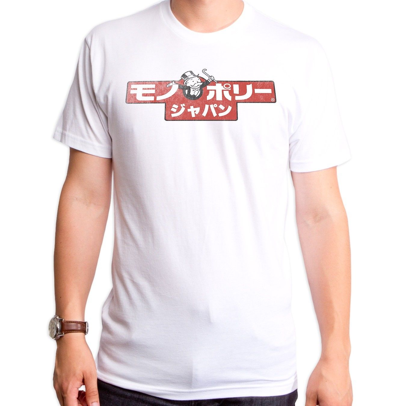 Authentic Japanese Mr Monopoly Board Game Adult T-shirt S M L X 2X top