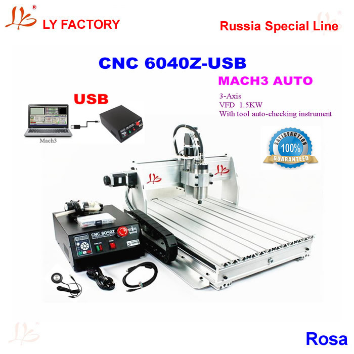 Russia Special Line, No Tax! LY 6040Z-USB 3 Axis CNC Machine Mach3 Auto Version with USB Port 1.5KW VFD Spindle no tax to russia high precision china cnc machine 6040 3axis usb with 1 5kw vfd water cooling spindle mach3 remote control