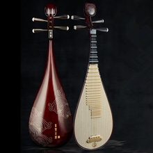 High quality professional Lute pipa Chinese Folk instruments special mahogany material 4 strings China style Ukulele for adult