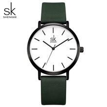 Shengke موضة المرأة ساعة كوارتز المرأة الإبداعية حزام يمكن تغيير لون ساعة التناظرية السيدات فستان ساعات من جنيف Reloj Mujer