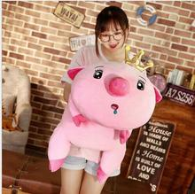 WYZHY Crown Pig Doll Pillow Plush Toy Sofa Decoration Send Friends and Children Gifts 100CM