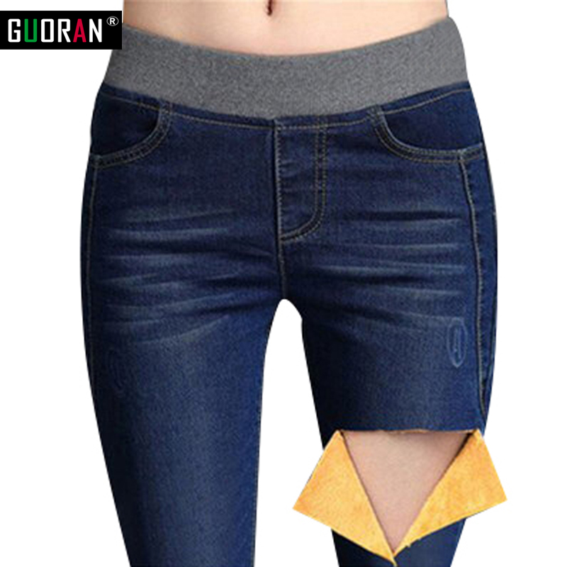 Hot Sale Vintage Jeans Woman Plus Size Elasticity High Waist Skinny stretch Jeans Women Pencil Denim Pants Jeans Femme Mujer hot sale vintage hole ripped jeans woman plus size mid waist skinny jeans women pencil denim pants jeans femme mujer ck005