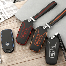 Puou ключ Обложка для vw touareg Автомобильный ключ сумка кошелек держатель ключ 2Y