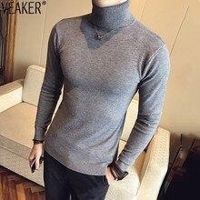 Осенние новые мужские свитера с высоким воротом, мужские Черные Серые Сексуальные облегающие вязанные пуловеры, одноцветные Повседневные свитера, трикотаж