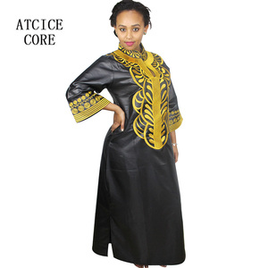 Image 3 - african bazin riche embroidery design dress only one dress LA066#