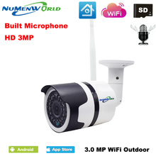 H.265 Waterproof IP camera Wireless network wifi camera 3.0MP HD P2P audio Camera IR Outdoor CCTV Camera with External SD slot