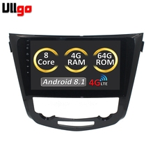 Sale 10.1'' Android Car Radio GPS for Nissan X-trail T32 Autoradio Car Headunit Casstte Tape Recorder with 4GB RAM/64GB ROM/8 core