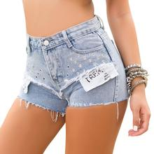 Summer Blue Ripped Denim Shorts For Women Casual Plus Size Ripped Hole Rivets Pocket Short Jeans Womens High Waist Shorts Femme stylish high waist slimming ripped denim shorts for women