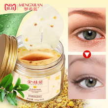 80ps/bottle MENGXILAN Gold Osmanthus Eye Mask Collagen gel whey protein Anti Wrinkles Ageless Dark Circle Remover Patch