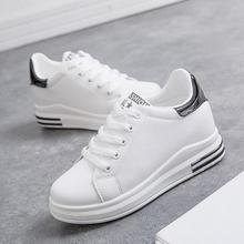 NEW Women Sneakers Fashion Breathble Vulcanized Shoes Pu leather Platform Lace up Casual White