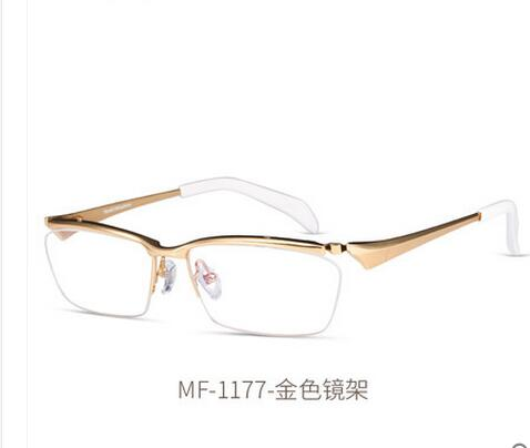Titanium frame male half frame big box myopia glasses eye with finished products