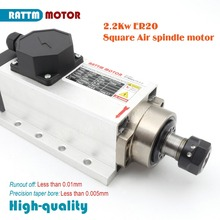 Двигатель шпинделя с воздушным охлаждением ER20 runoutoff 0,01 мм, 220 В, 4 керамических подшипника, фрезерный станок с ЧПУ