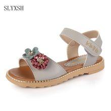SLYXSH/ г. Летние босоножки для девочек новая стильная детская обувь модные сандалии с вырезами для девочек детские босоножки из искусственной кожи