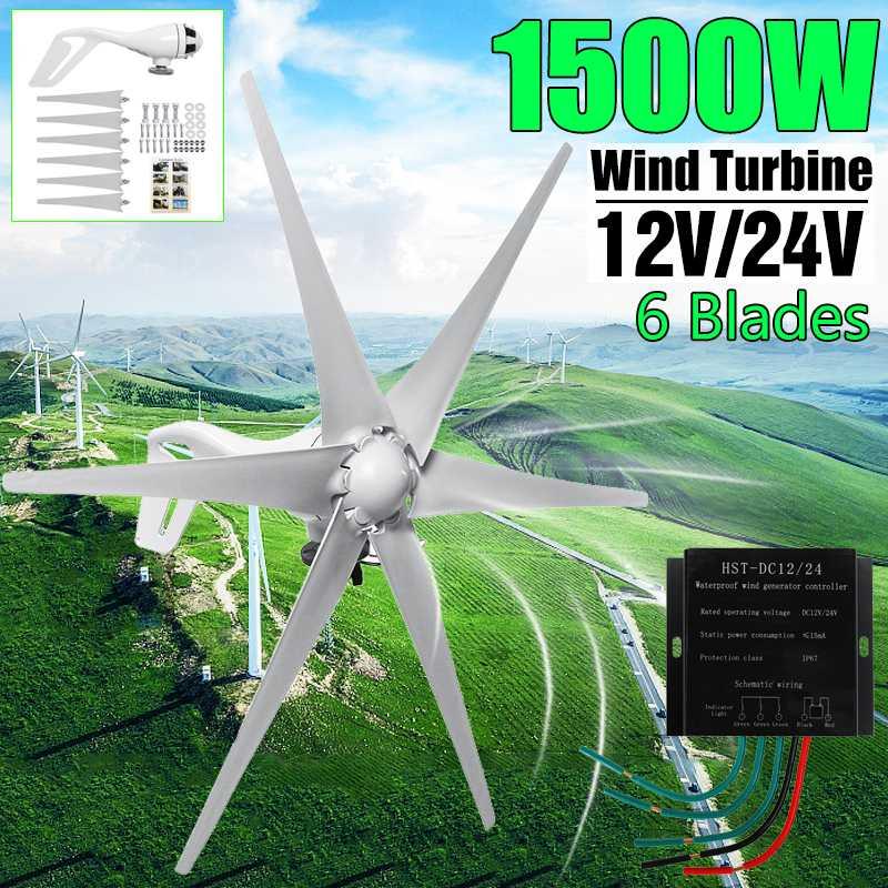 S2 1500W 12V 24 V 6 Blade Wind Turbines Controller Wind Generator Power Windmill Energy Turbines