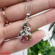 цена KJJEAXCMY boutique jewels S925 silver rose tourmaline calabash female pendant jewelry natural gem delivers box chain parcel post онлайн в 2017 году