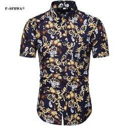 F-SFRWA 2019 Летний Новый с короткими рукавами цветок рубашка мужская повседневная брендовая хлопковая тонкая non-iron shirt
