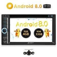 Pumpkin 2 Din Android 8.0 Universal Car DVD Player GPS Navigation Fast Boot Car Stereo Qcta core FM Rds Radio OBD2 DAB+ Headunit