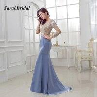 Elegnat Periwinkle Blue Mermaid Evening Dresses With Beading Crystal Illusion Bodice Satin Long Sleeve Women Maxi