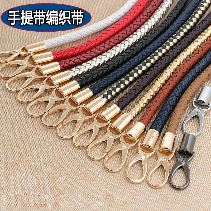 2pcs PU Leather Braided Rope Handles For Handbag Shoulder Bag Strap Handmade Bag DIY Accessories Alloy Metal Hook Buckle KZ0346