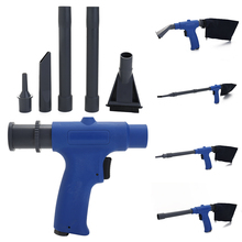 Dual-Use Duster Air Blow Gun Absorber Device With 4 Tubes 1 Brush Pneumatic Cleaner Dust Blowing Suction Vacuum Cleaning Gun цена и фото