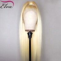 #613 русый полный шнурок человеческих волос парики с ребенком волосы 150% Плотность Прямо бразильский парик из натуральных волос предваритель