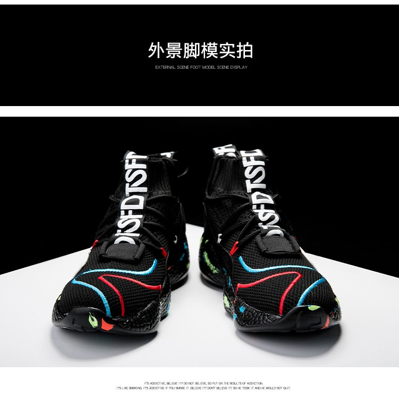 Fires Men Casual Shoes Fashion Black White Loafer Shoes Male Breathable  Cool Flat Shoes High Top Man s Outdoor Sneakers c4b1f9a760f5