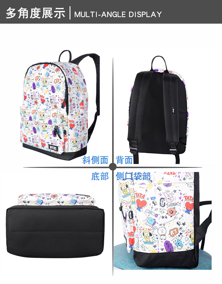 Men's Bags 2018 New Seventeen Han Fan Fashion Men And Women Student Backpack And Leisure Backpack