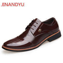 Height Increasing 6cm Men Dress Shoes Black Patent Leather Formal Brown Wedding Elevator Oxford for