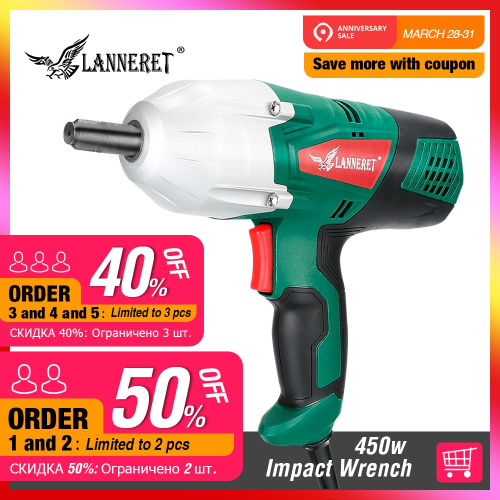 """LANNERET 450W Corded 1/2"""" Electric Impact Wrench Gun 380N.m Max Torque,Two-Direction Rocker Switch,2 Sockets 17/19mm,21/23mm"""
