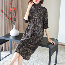 Turtleneck elastic knit wool sweater dress 2018 new women autumn winter basic long