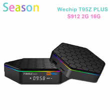 [WeChip] T95Z PLUS Android 6.0 TV Box Octa-core cortex-A53 2G/16G KDPlayer 17.0 2.4G + 5G DualBluetooth Gigabit Media Player