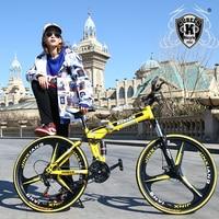 KUBEEN BEGASOO Mountain Bike 26 Inch Steel 21 Speed Bicycles Dual Disc Brakes Variable Speed Road